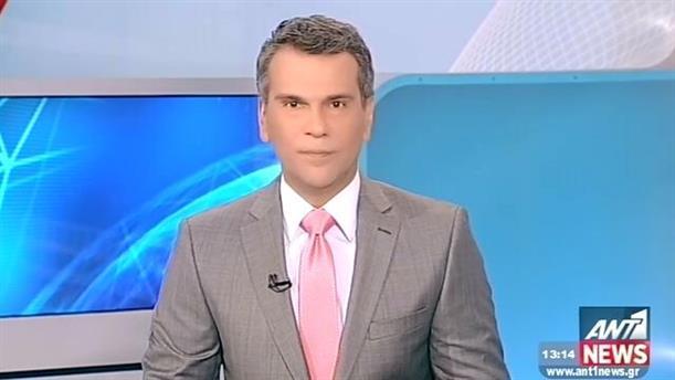 ANT1 News 23-05-2015 στις 13:00
