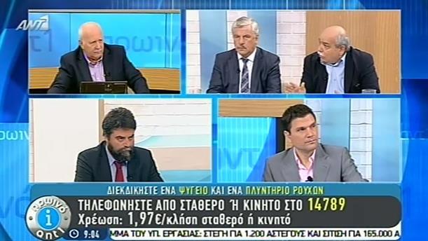Πρωινό ΑΝΤ1 – Εκπομπή - 14/10/2014