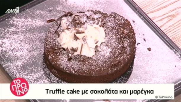 Truffle cake με σοκολάτα και μαρέγκα