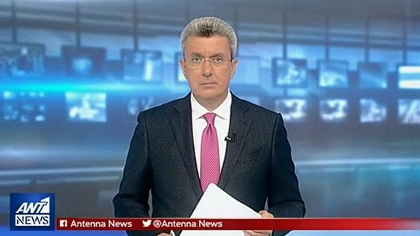 ANT1 NEWS 26-03-2019 ΣΤΙΣ 19:30