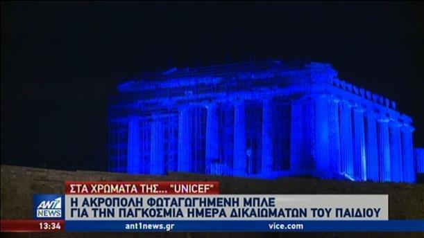 Στα μπλε η Ακρόπολη