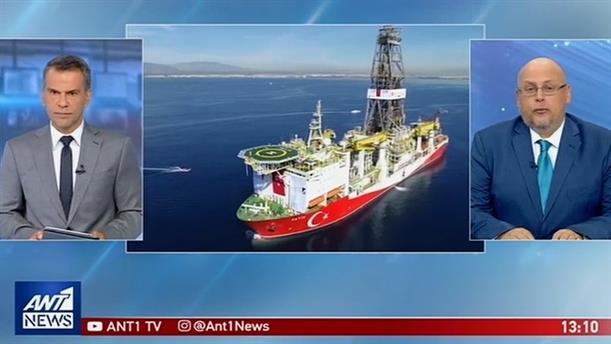 Κυπριακή ΑΟΖ: επιτυχημένη η παράνομη τουρκική γεώτρηση;