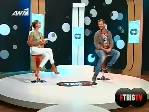 FTHIS TV 11/09/2012