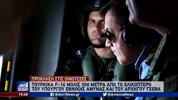 Τουρκική παρενόχληση σε ελικόπτερο που μετέφερε τον Νίκο Παναγιωτόπουλο