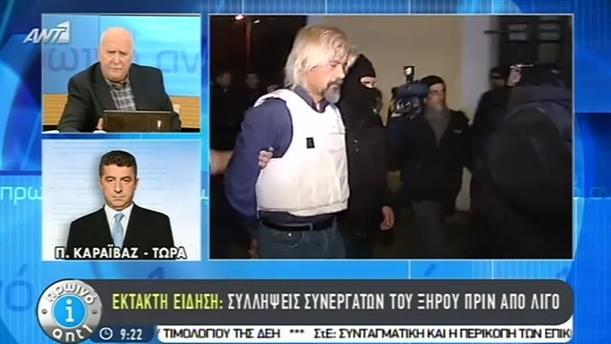 Πρωινό ΑΝΤ1 – Εκπομπή - 14/01/2015
