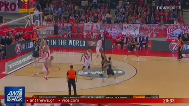 """""""Βασιλιάς"""" o Ολυμπιακός κόντρα στη Ρεάλ Μαδρίτης"""