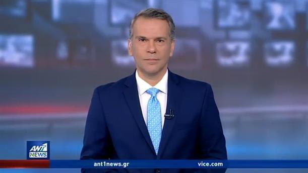 ANT1 NEWS 27-10-2019 ΣΤΙΣ 13:00
