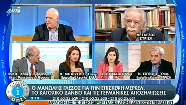 Πρωινό ΑΝΤ1 – Ενημέρωση - 11/04/2014