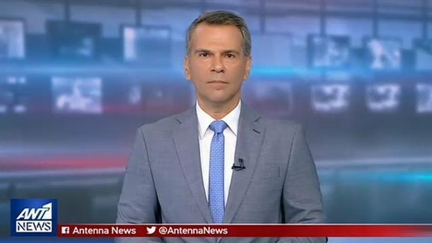 ANT1 NEWS 23-07-2019 ΣΤΙΣ 13:00
