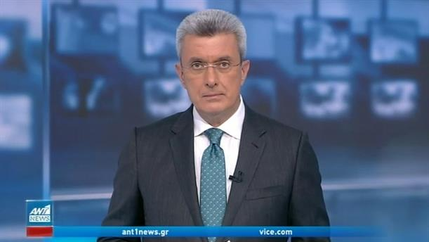 ANT1 NEWS 10-12-2020 ΣΤΙΣ 18:50