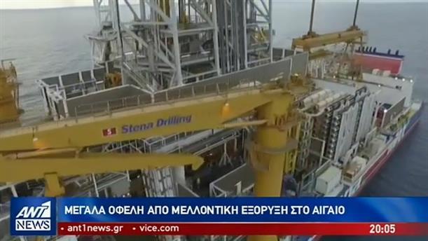 Σταθάκης στον ΑΝΤ1: κοντά σε συμφωνία για γεωτρήσεις ανοικτά της Κρήτης