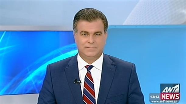 ANT1 News 30-08-2014 στις 13:00