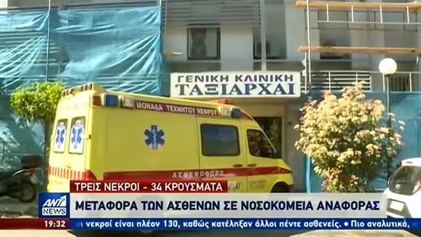 Κορονοϊός: Σε λυγμούς ξέσπασαν οι ασθενείς στην κλινική του Περιστερίου