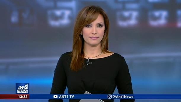 ANT1 NEWS 03-02-2020 ΣΤΙΣ 13:00
