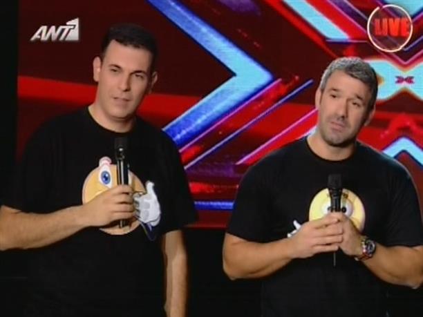 Σπύρος Χαριτάτος & Γιώργος Καραμέρος στο X Factor