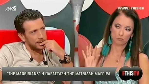 FTHIS TV 26/08/2013