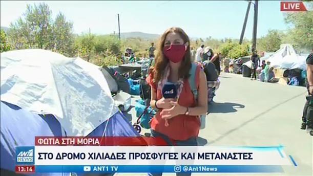 Λέσβος: Στους δρόμους χιλιάδες πρόσφυγες και μετανάστες
