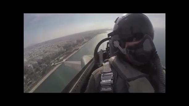 Μήνυμα του Πιλότου της Πολεμικής Αεροπορίας για την 28η Οκτωβρίου