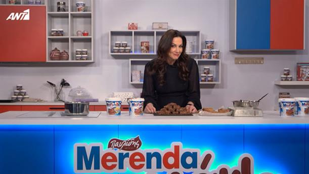 MERENDA ΜΑΝΙΑ – ΕΠΕΙΣΟΔΙΟ 19 – Μπουκίτσες με Merenda και φυστικοβούτυρο - 2ος Κύκλος
