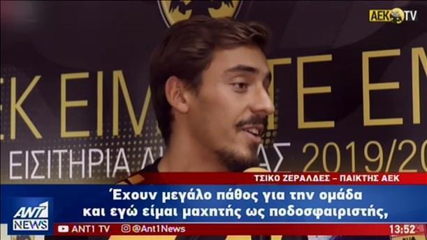 Σε ρυθμούς Champions League Ολυμπιακός και ΠΑΟΚ
