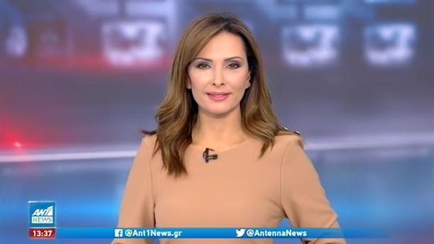 ANT1 NEWS 30-09-2020 ΣΤΙΣ 13:00