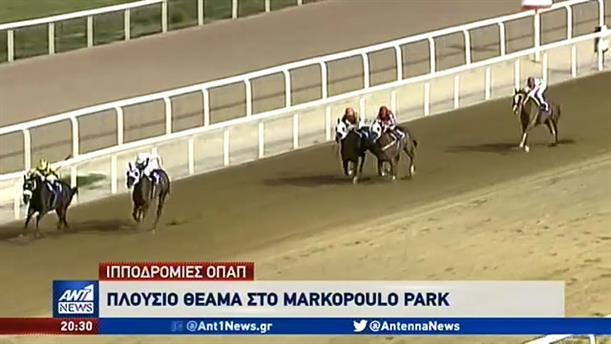 Συναρπαστικές ιπποδρομίες στο Markopoulo Park