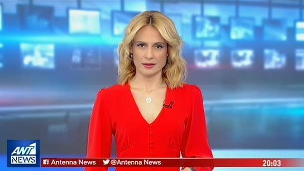 ANT1 NEWS 14-02-2019 ΣΤΙΣ 19:30