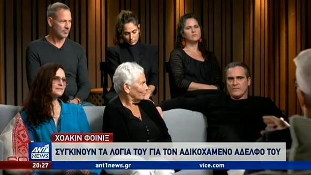 Συγκινεί ο Χοακίν Φίνιξ μιλώντας για την απώλεια του αδελφού του