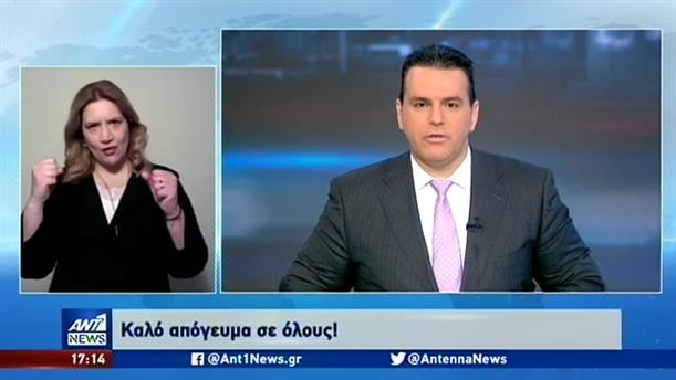 ANT1 NEWS 29-04-2020 ΣΤΗ ΝΟΗΜΑΤΙΚΗ