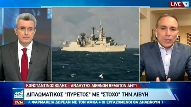 Ο Κωνσταντίνος Φίλης στον ΑΝΤ1 για την κινητικότητα με τη Λιβύη