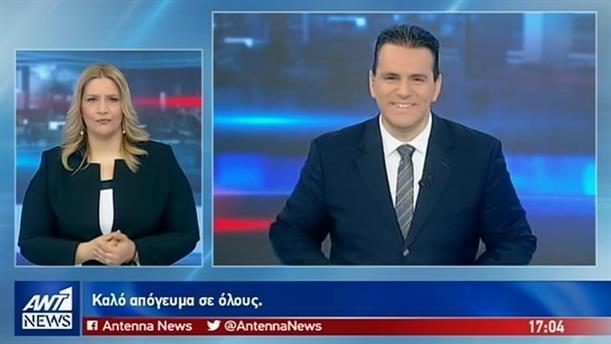 ANT1 NEWS 26-04-2019 ΣΤΗ ΝΟΗΜΑΤΙΚΗ