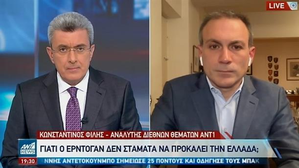 Φίλης στον ΑΝΤ1: Γιατί ο Ερντογάν καταφεύγει στον εθνικιστικό παροξυσμό