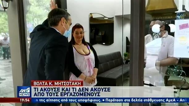 Ο Μητσοτάκης επισκέφθηκε το Παγκράτι και μίλησε με πολίτες
