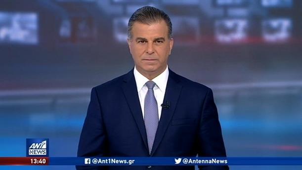 ANT1 NEWS 06-10-2019 ΣΤΙΣ 13:00