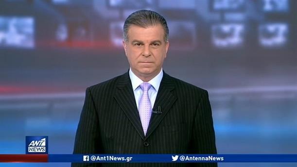 ANT1 NEWS 07-03-2020 ΣΤΙΣ 13:00