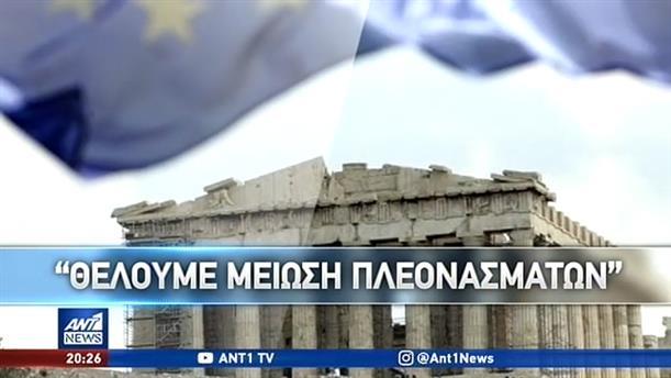 Ο Χρήστος Σταϊκούρας στον ΑΝΤ1 για τα πλεονάσματα και τις μειώσεις φόρων