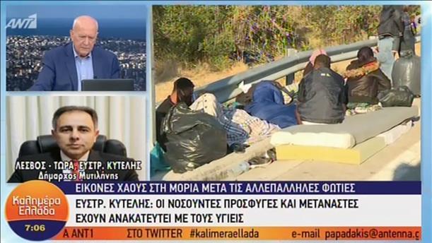 """Ο Ευστράτιος Κυτέλης στην εκπομπή """"Καλημέρα Ελλάδα"""""""