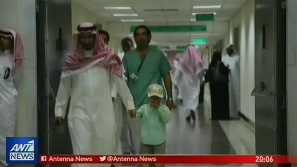 «Γη και ύδωρ» προσφέρει η Σαουδική Αραβία σε Έλληνες νοσηλευτές