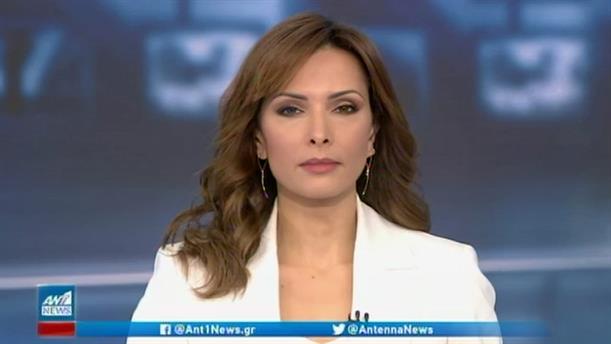 ANT1 NEWS 16/03/2021 ΣΤΙΣ 13:00