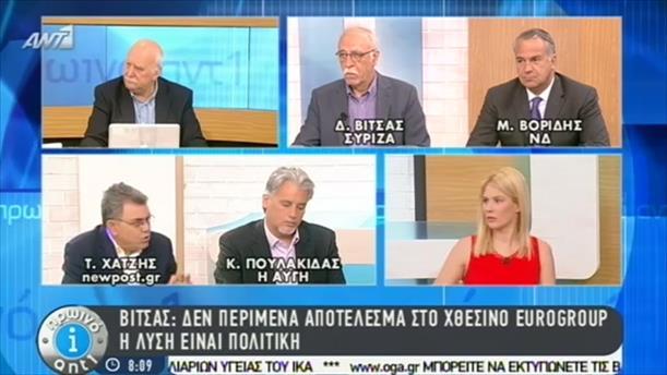 Μ. Βορίδης και Δ. Βίτσας για τις διαπραγματεύσεις - 19/6/2015