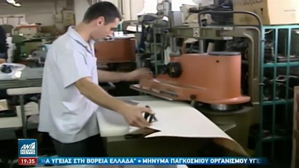 Μητσοτάκης: Εξήρε τον ρόλο των εξαγωγέων στην περίοδο της κρίσης