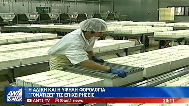 «Γονατίζουν» οι επιχειρήσεις από τη φορολογία