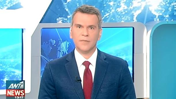 ANT1 News 12-05-2016 στις 13:00