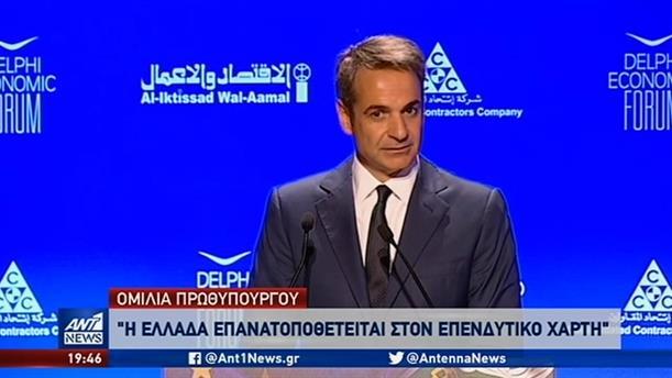 Οικονομία, Βαλκάνια και ανθρώπινα δικαιώματα κυριάρχησαν στις επαφές Μητσοτάκη