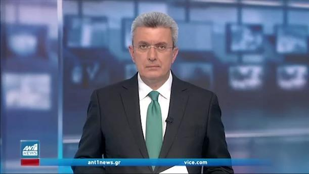 ANT1 NEWS 14-5-2021 ΣΤΙΣ 18:50