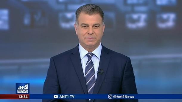 ANT1 NEWS 09-05-2020 ΣΤΙΣ 13:00