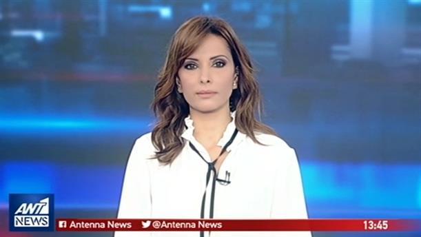 ANT1 NEWS 08-01-2019 ΣΤΙΣ 13:00