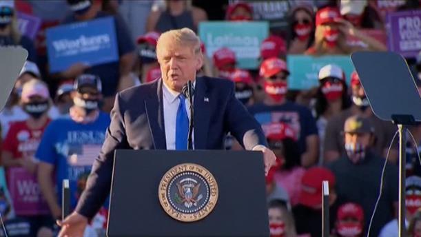 Εκλογές - ΗΠΑ: Ομιλία του Τραμπ σε προεκλογική εκστρατεία στη Νεβάδα