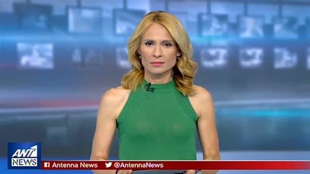 ANT1 NEWS 15-06-2019 ΣΤΙΣ 19:30