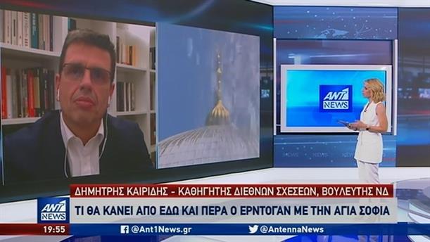 Καιρίδης: Η Τουρκία δε θέλει να έχει σχέση με τη Δύση